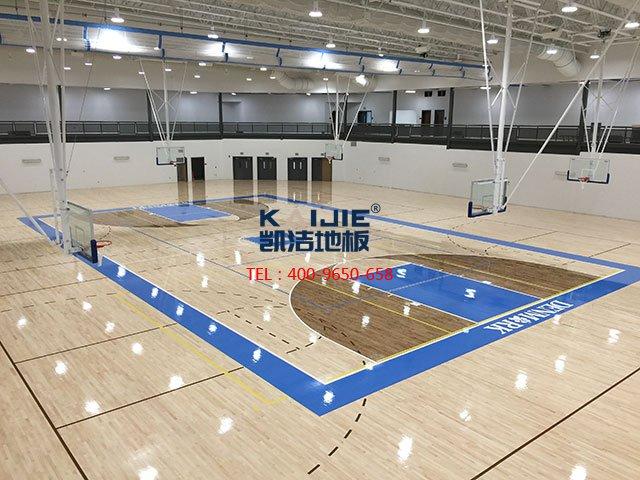 体育馆专用运动木地板结构稳定的秘密——凯洁地板