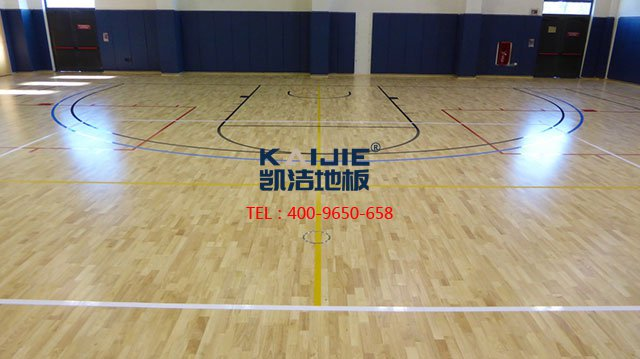 选用体育运动木地板的真相——凯洁地板