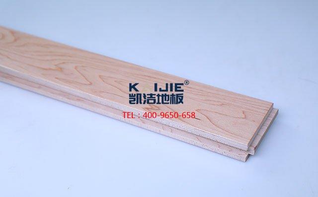 原来枫木地板是Z适合篮球馆的运动木地板——凯洁地板