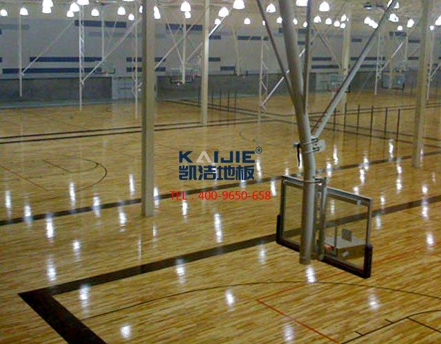 枫桦木体育地板和柞木体育地板的区别——凯洁地板