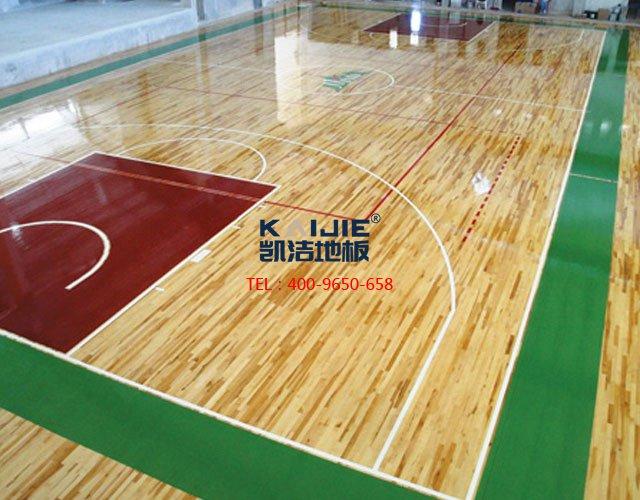 专业体育运动木地板的技术标准,你了解全了吗——凯洁地板