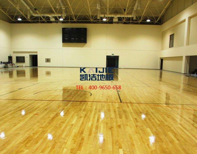 篮球体育馆木地板日常保养这些细节很关键——凯洁地板