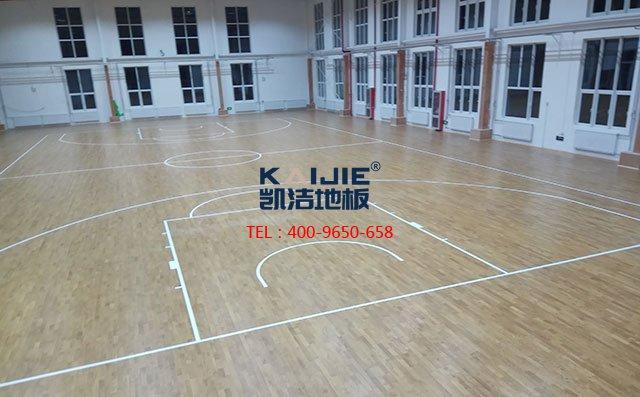 天津市西青区梨园监狱体育馆运动木地板工程案例——凯洁地板
