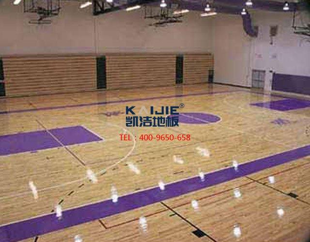 体育馆运动木地板厂家哪家好?专业体育木地板品牌——凯洁地板