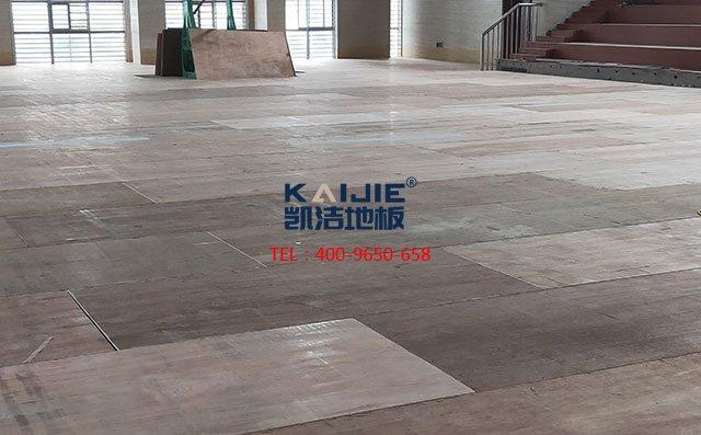 江苏省泰州市紫荆河小学体育馆运动木地板工程案例——凯洁地板