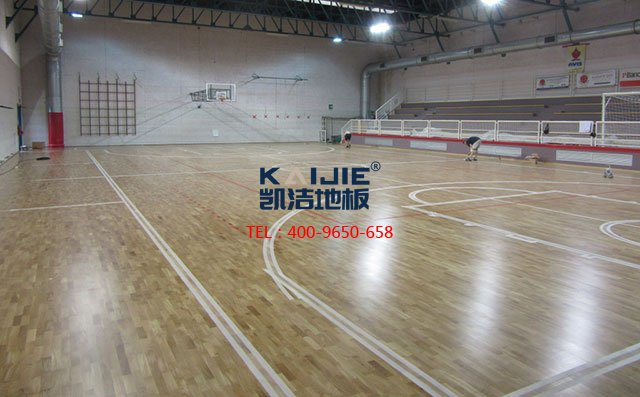 为什么体育馆都用专业的篮球场木地板?——凯洁地板