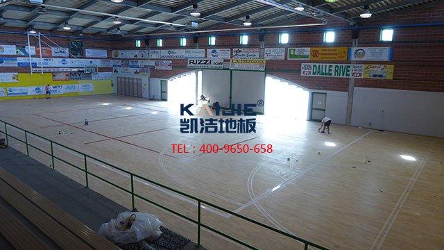 专业体育馆运动木地板厂家选怎样的好——凯洁地板