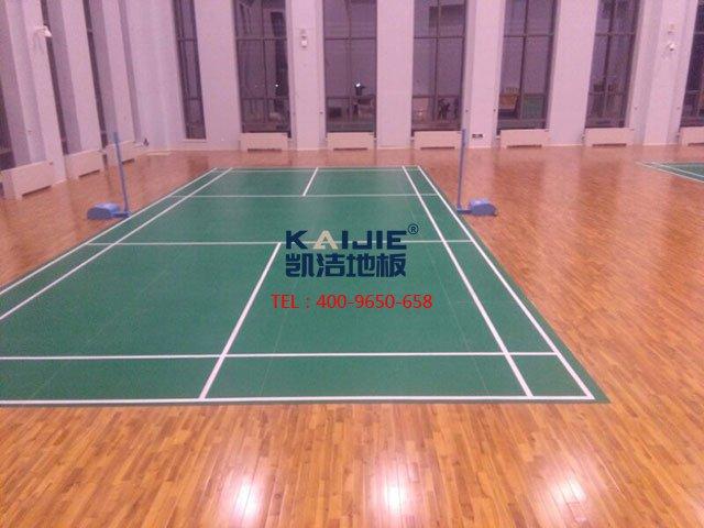 专业羽毛球场木地板如何划线?原来还可以这样——凯洁地板