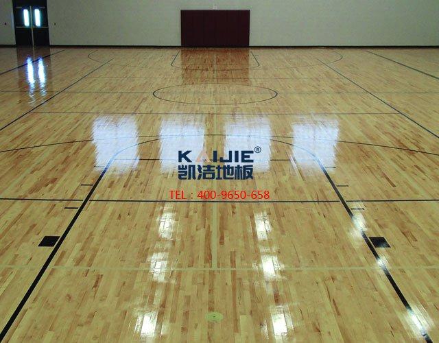 挑选专业的体育馆运动木地板只需要这三步——凯洁地板