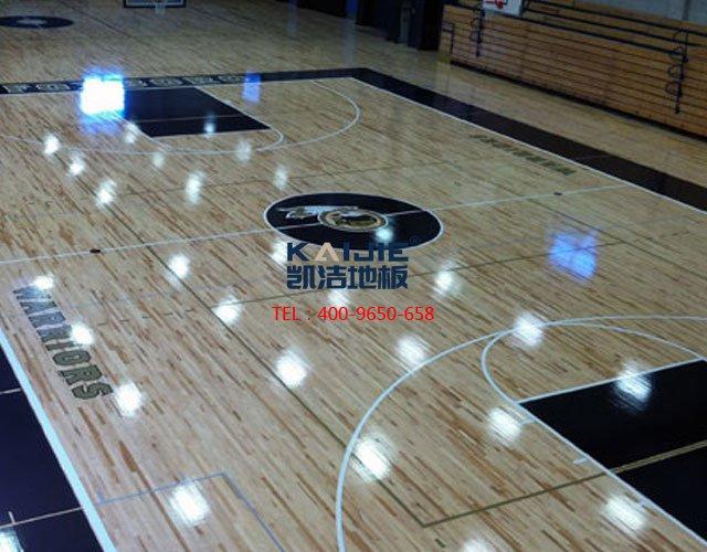 挑选专业的体育馆运动木地板只需要这三步!——凯洁地板