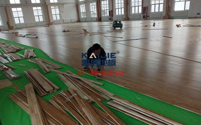 专业体育馆木地板安装,需要把这些事做好——凯洁地板