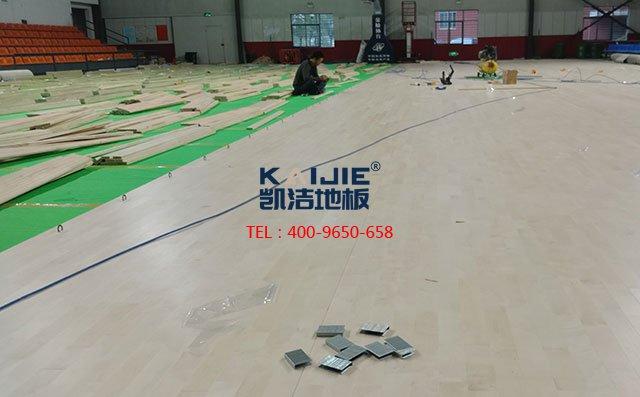 体育馆木地板安装之前,一定要检查好这些——凯洁地板