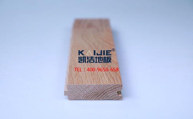 柞木A级板运动木地板——凯洁地板