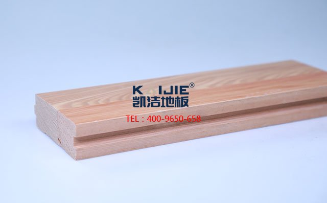松木(落叶松)舞台木地板——凯洁地板