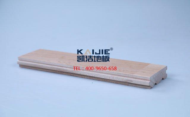 国产枫木(色木,五角枫)运动木地板——凯洁地板