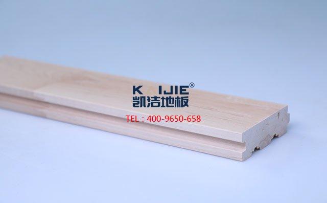 枫桦木A下板运动木地板——凯洁地板