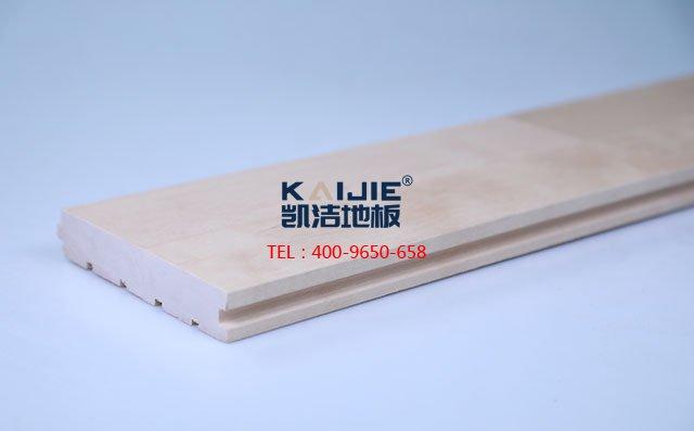 枫桦木A级双拼板运动木地板——凯洁地板