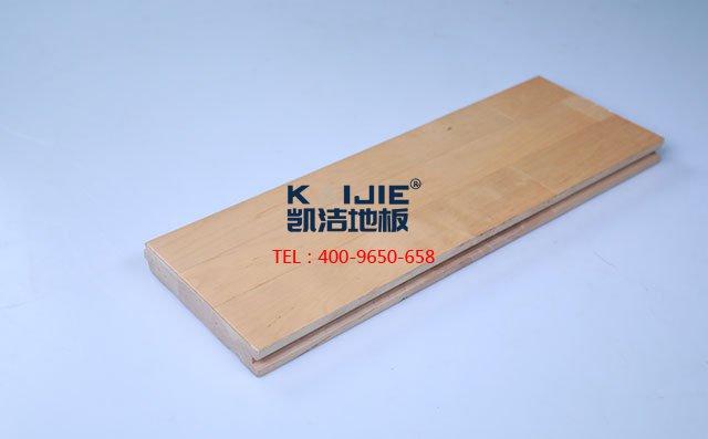 枫桦木A级三拼板运动木地板——凯洁地板