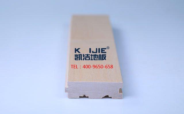 枫桦木A级本色板运动木地板——凯洁地板