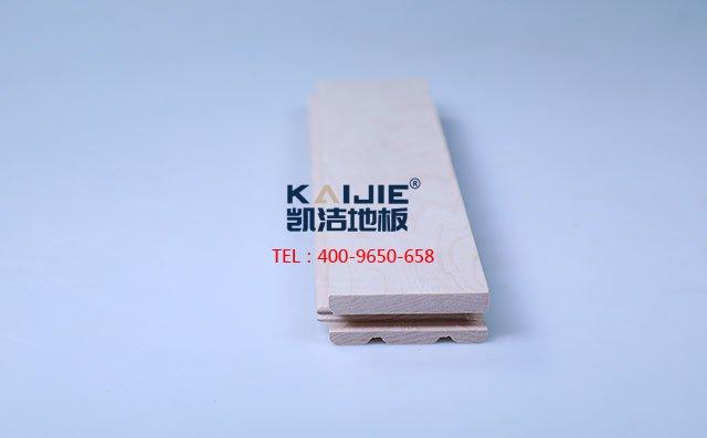 北美枫木一级素板运动木地板——凯洁地板