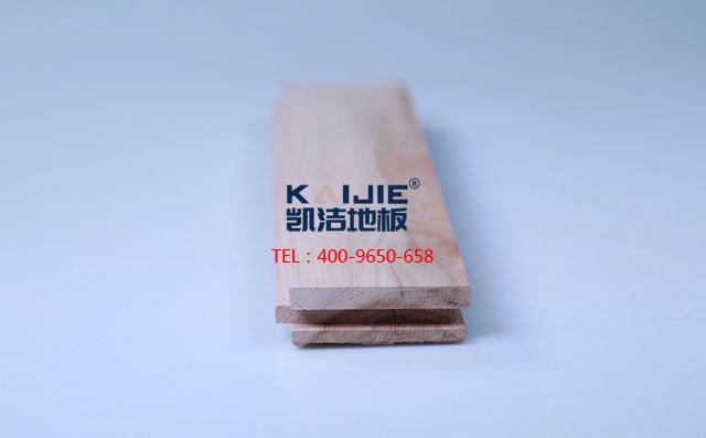 北美枫木三级素板运动木地板——凯洁地板