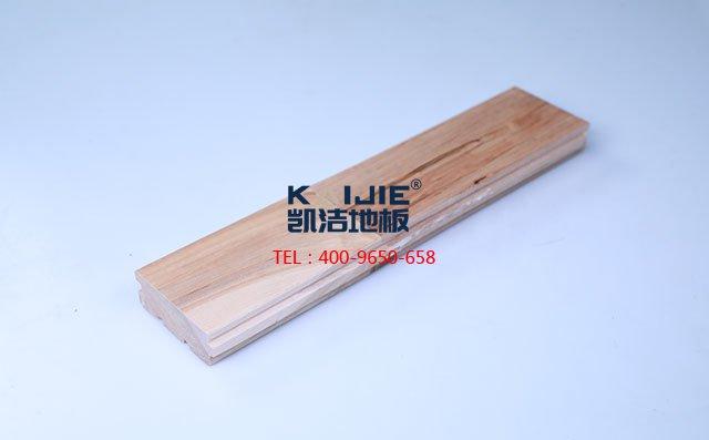 枫木B级板本色运动木地板——凯洁地板
