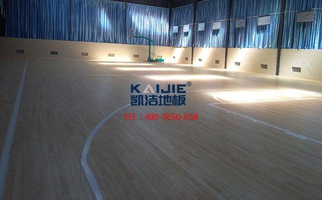 凯洁地板,专业体育运动木地板防腐处理