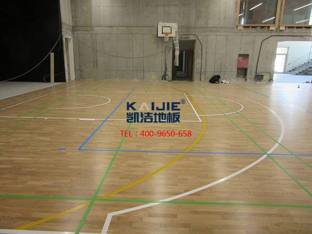 体育馆木地板养护专业知识,看了您也是专家——凯洁地板