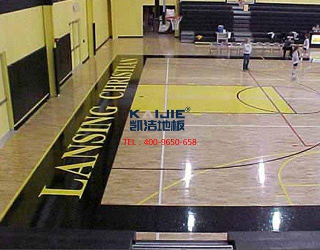 体育馆木地板的防滑保养,您了解多少——凯洁地板