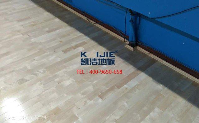 体育馆木地板养护细则,专业厂家科普——凯洁地板