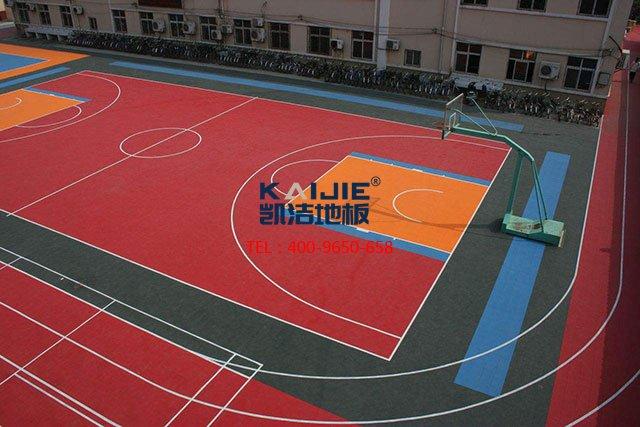 「体育木地板」专业厂家体育木地板优缺点——凯洁地板
