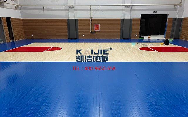 「凯洁地板」体育运动木地板该如何报价——凯洁地板