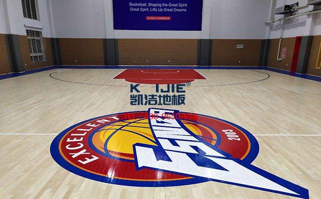 「凯洁地板」为什么体育场馆要安装运动木地板