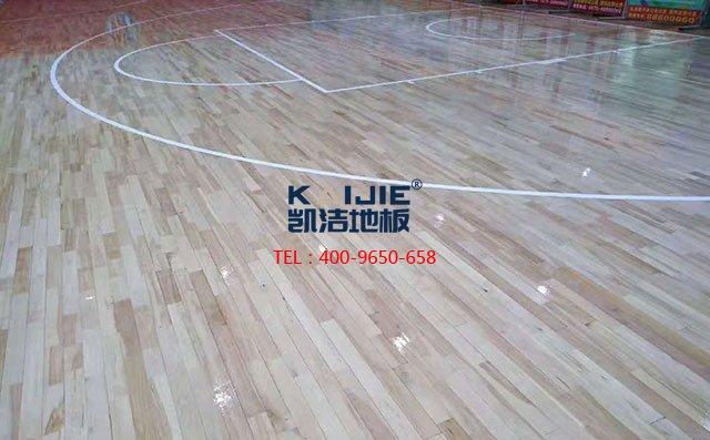 体育木地板施工方案的几个步骤——凯洁地板