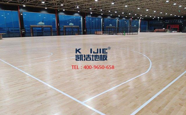 什么是专业的体育运动木地板——凯洁地板