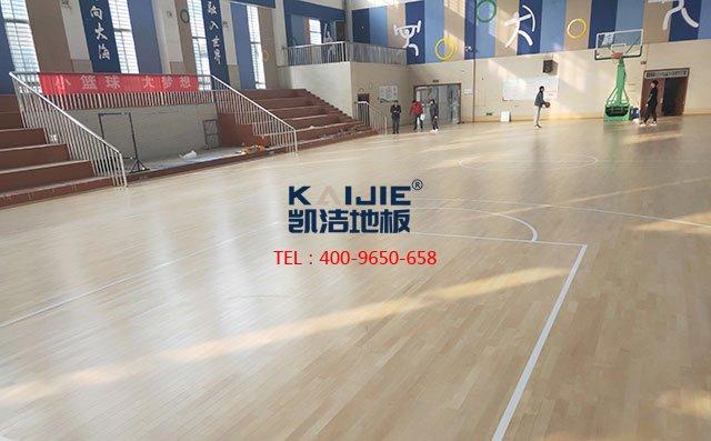 什么是专业的体育运动木地板?——凯洁地板
