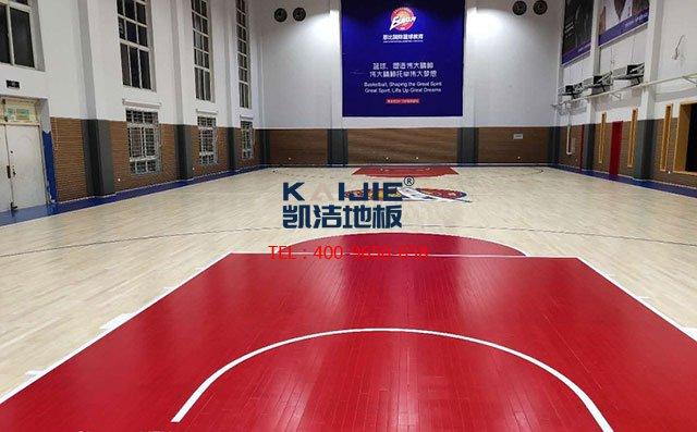 郑州恩比篮球俱乐部运动木地板——凯洁地板