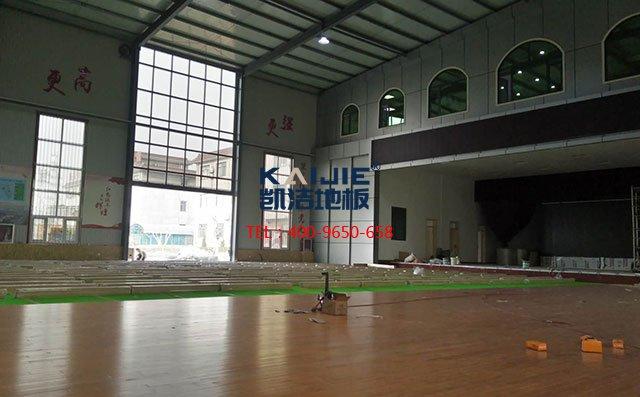 2019体育运动木地板厂家新的开始——凯洁地板