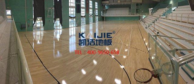 2018中国运动木地板十大品牌之凯洁地板