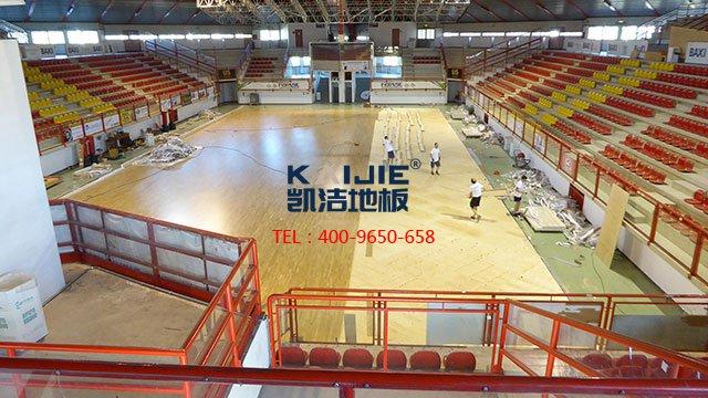 专业体育运动木地板厂家安装的验收标准——凯洁地板