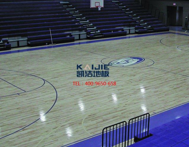 看看专业体育木地板品牌厂家的服务——凯洁地板
