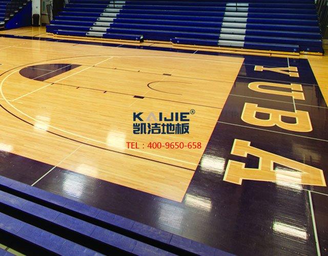 常用的几种体育木地板材质及特征——凯洁地板