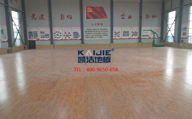 体育馆木地板收缩起鼓的原因是什么?——凯洁地板