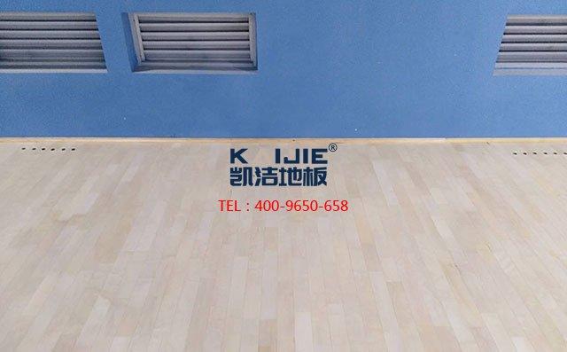 了解体育木地板优缺点之后,再选购体育地板——凯洁地板