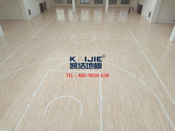 2019凯洁体育运动木地板陪伴你左右——体育馆木地板