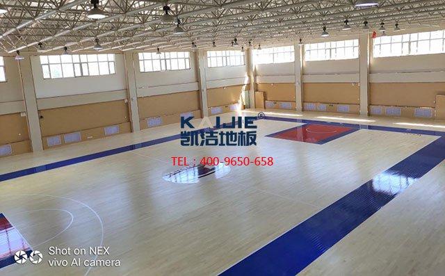 2019凯洁体育运动木地板陪伴你左右——篮球馆木地板
