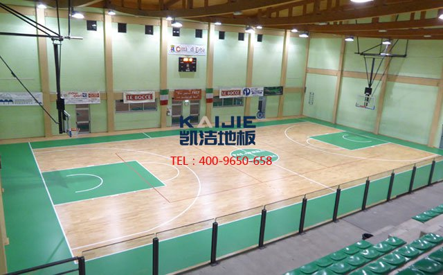 上海体育馆木地板厂家哪家好——凯洁地板