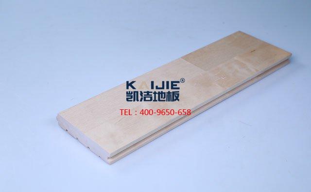 体育馆木地板为什么首选实木地板——凯洁地板