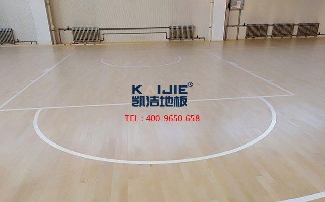 体育馆木地板出现划痕怎么修复好——凯洁地板