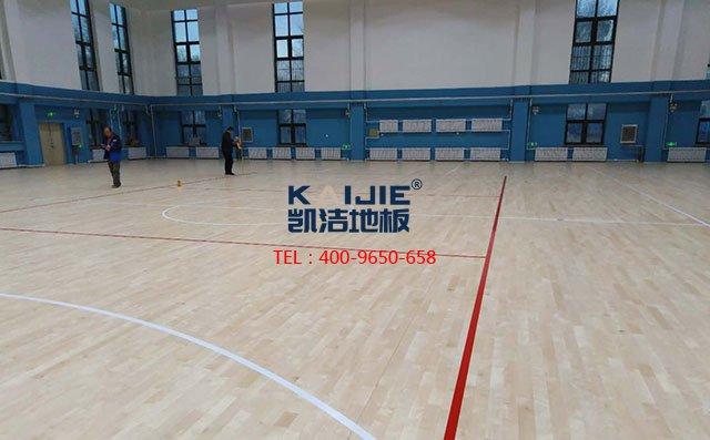 内蒙古职业技术学院体育馆木地板项目案例——凯洁地板